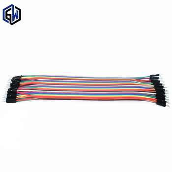 400pcs dupont cable jumper wire dupont line male to male dupont line 20cm 1P diameter 2.54mm SKUGG - DISCOUNT ITEM  0% OFF All Category