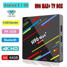 цены на iptv for one year H96 Max plus Android 8.1 TV BOX RK3328 4GB RAM 64GB ROM USB 3.0 Dual WIFI Bluetooth 4.0 4K HD Media Player  в интернет-магазинах