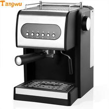 Free shipping Electronic high pressure steam foam for commercial   / household semi-automatic coffee machine Coffee machine