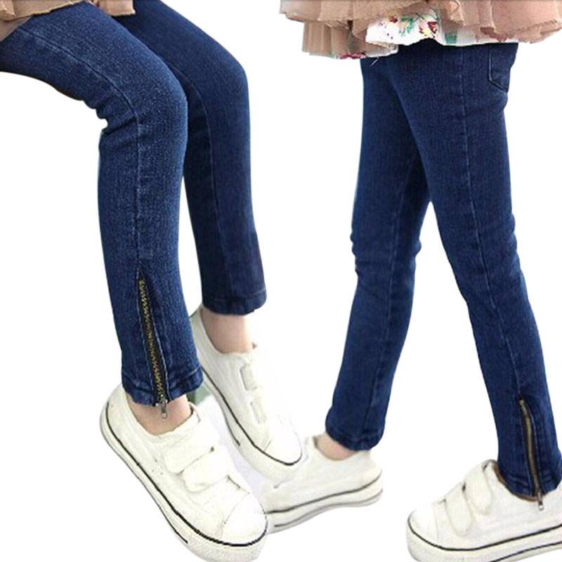 Retail Jeans Pants for Girls 2017 Kids Girl Skinny Jeans Children Pants Elastic Waist Deep Blue Kids 3 5 7 8 12 Years Trousers
