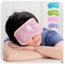 Маска для глаз защиты от затенения и снятия усталости мужчин