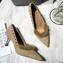 Pointed Toe Pumps Women Fluffy Shoes Hgih Heels Ladies Autumn 2019 New Sexy Thin Slip On For
