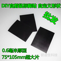 1pc DIY mouse feet mouse skate super large self tailored free cut Teflon feet 0.6mm thickness 105mm*75mm
