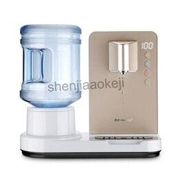 Desk type instant heat pipe water dispenser speed hot drinking water machine desktop intelligent water dispenser 220V 2200W 1PC