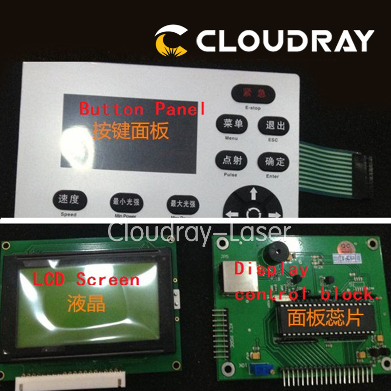 Cloudray Han's YUEMING Laser Controller Panel for Laser Engraving and Cutting Machine cloudray leetro operation panel pad04 e co2 laser controller system for laser engraving and cutting machine