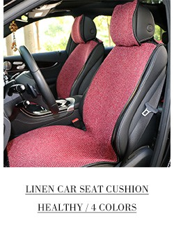 car seat cover (3)