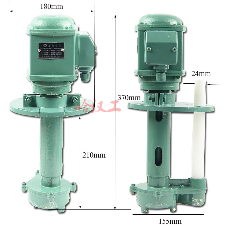 Machine tool electric pump cooling pump oil pump JCB-45 150W 380V three phase high quality and low price machine tool electric pump cooling pump oil pump