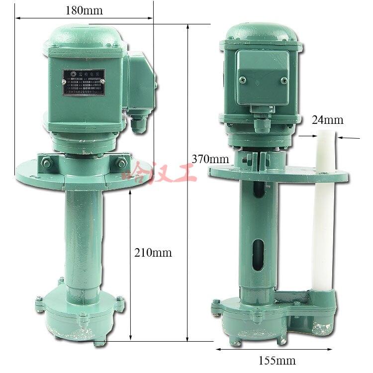 Machine tool electric pump cooling pump oil pump JCB-45 150W 380V three phase ника вешалка ника премиум 4 медный антик