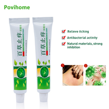 1pcs Anti-itch Cream Pruritus Eczema Psoriasis Ointment Dermatitis Chinese Herbal Medical Plaster Health Care P1031 1pcs china herbal ointment treatment psoriasis dermatitis eczema pruritus skin care cream without box 15g