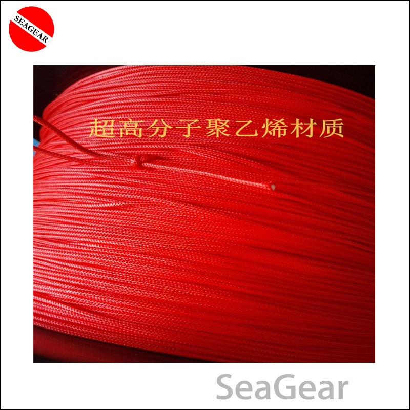 Red Spearfishing line 50m 2mm 16 Strands Braided Rope 200kg 400LB PE Cord For Underwater Spear