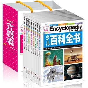 Image 2 - Crianças estudantes livro Enciclopédia Dinossauro livros de ciência popular Chinês Pinyin livro de leitura para crianças idade 6 12, conjunto de 8