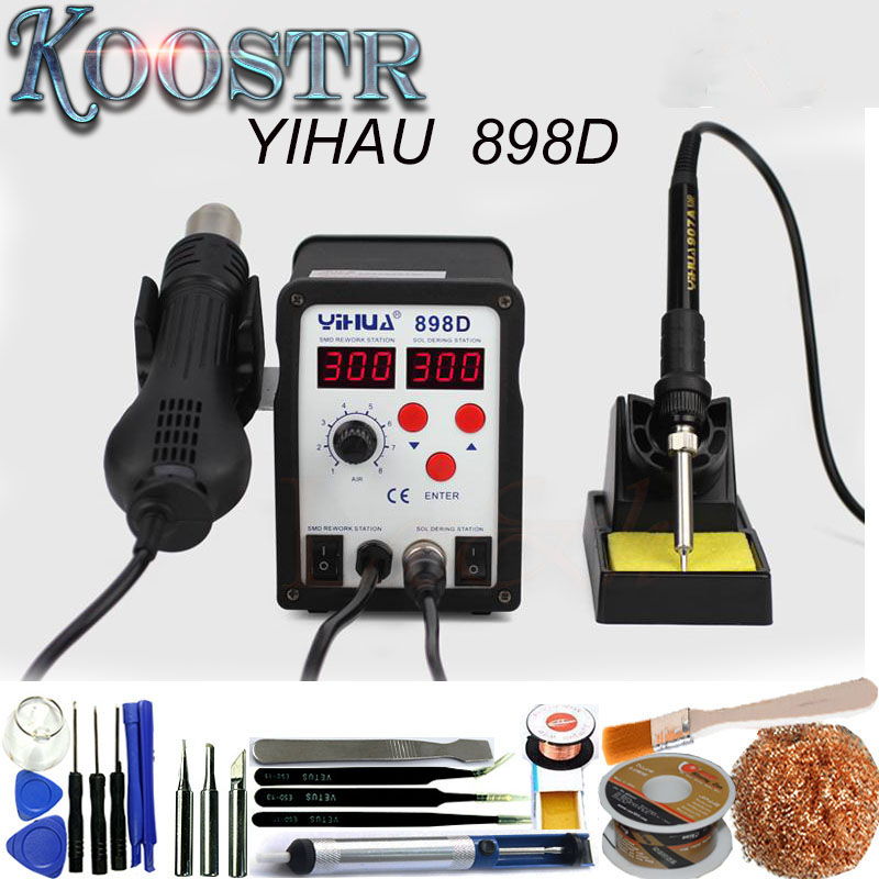 2 in1 Rework Station Hot Air Gun Solder Iron SMD Hot Iron Soldering Station YIHUA 898D