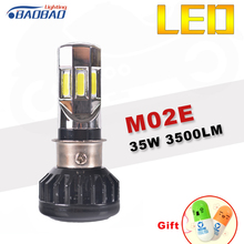 Top Quality Motorcycle LED Headlight RTD M02E 35W 3500LM, 6000K(White) Easy For Installations Bicycle Off Road Light
