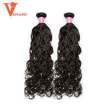 Wholesale Water Wave Human Hair Bundles 2 Bundle Deals Wet Wavy Brazilian Hair Weave Bundles Unprocessed Virgin Hair 2 Bundles(China)
