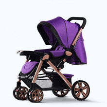Baby Stroller Fashion Pushchair Lightweight Portable Pram for Infants 3 In 1 Folding Umbrella Travel System Carriage Strollers