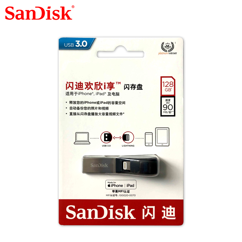 SanDisk Pen Drive 32GB SDIX30N USB Flash Drive 64GB USB 3 0 OTG Lightning Memory Stick Mini Pendrives for iphone ipad and PC 32G in USB Flash Drives from Computer Office