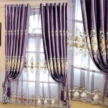 European Window purple Curtains For Living Room  Embroidered curtains Shade for Bedroom Finished