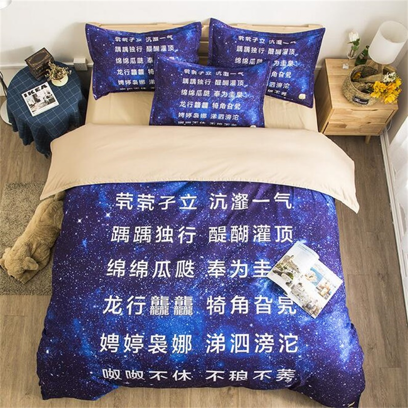 Chinese Style Character Traditional Painting Bedding Set Twin Queen King Size Duvet Cover Bed Sheets Oriental Home DecorChinese Style Character Traditional Painting Bedding Set Twin Queen King Size Duvet Cover Bed Sheets Oriental Home Decor