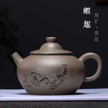Purple Sand Tea Set is sold on behalf of Qingduan Hat Pot, Shrimp Pot, Handmade Teapot, One Delivery and Customization