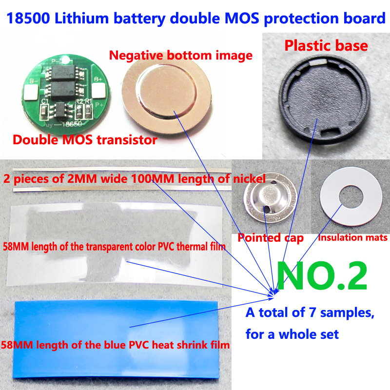 1 set 18500 lithium battery dual MOS protection board 4 2V18500 cylindrical 1 string protection board operating current 4A in Replacement Parts Accessories from Consumer Electronics