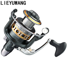 LIEYUWANG 12+1BB Speed Ratio 4.7:1-5.5:1 Metal Fishing Reel Wheel Spinning Saltwater Reels Coil 1000-7000 Series