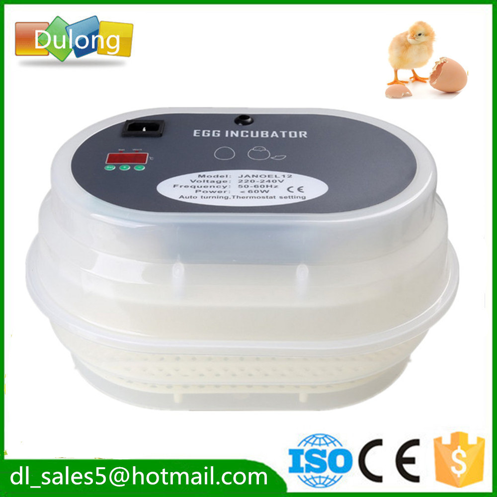 Automatic 12 eggs mini egg Incubator chicken incubator for sale top selling automatic egg incubator mini 48 egg incubator for sale