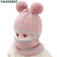 Fashion Baby Hats with pompom balls Crochet Hat Hooded Scarf Children Cap Collar Autumn Winter Kids