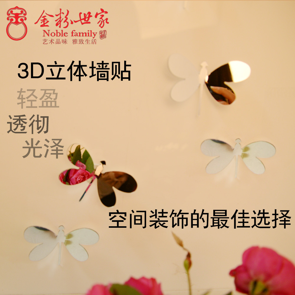 Popular Girls Decoration Butterfly-Buy Cheap Girls Decoration ...