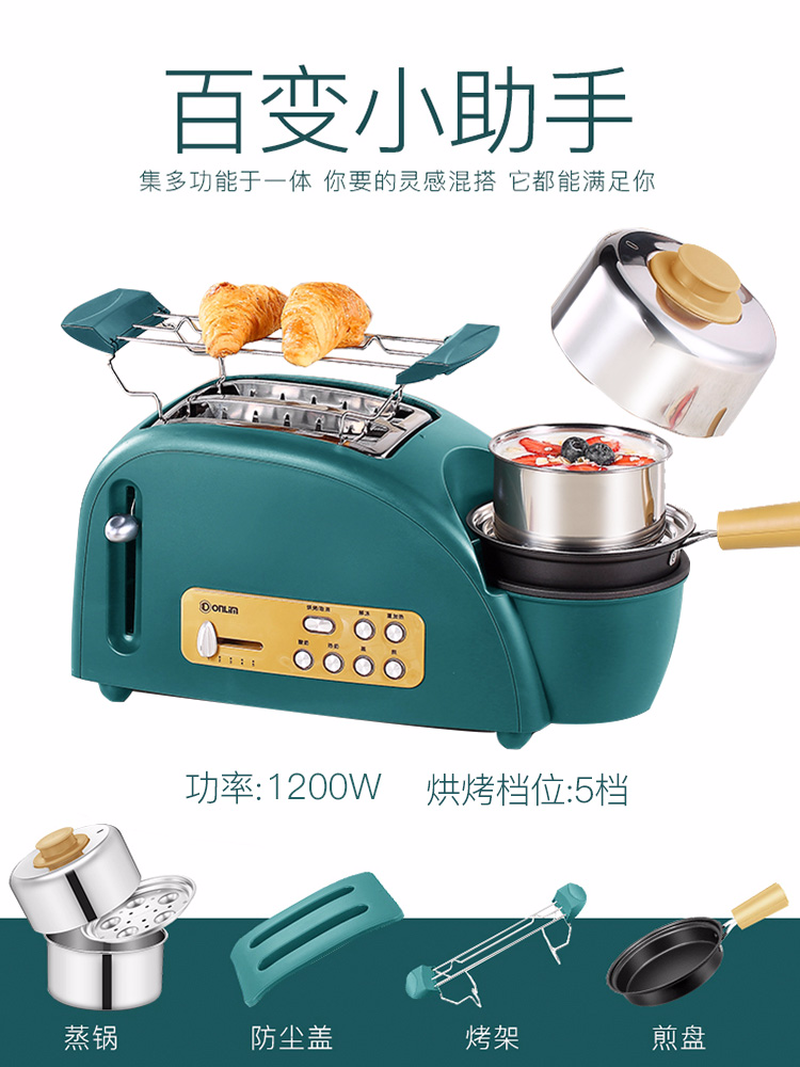 Donlim toaster home Mini multifunctional automatic spit driver cooking egg steaming oven toaster breakfast machine hx 5090 home toaster breakfast toaster steaming and boiling multifunctional stainless steel steam egg machine 220v 1pc