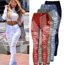 Sexy Women Destroyed Ripped Denim Jeans Skinny Hole Pants High Waist Stretch Jeans Slim Pencil Trousers Black White Blue