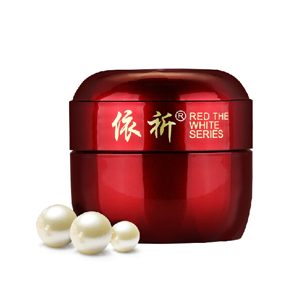 yiqi Pearl cream B cream whitening cream for face anti freckle skin care 20g fifth generation