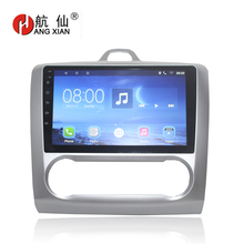 HANGXIAN Android 7.0 9 Car Radio For Ford Focus 2 Exi MT 2004 2005 2006 2007 2008 2009 2010-2012 2Din Car dvd Player GPS Navi 7 touch screen car dvd stereo player for mazda3 mazda 3 2004 2005 2006 2007 2008 2009 bluetooth radio gps navigation system