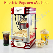Купить с кэшбэком Automatic Electric Popcorn Maker Machine Mini Household Commercial Hot Oil Popcorn Maker Fast Heating With Non-Stick Pot M530