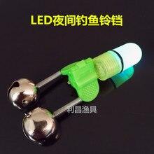 high quality 4PCS/Lot LED Fishing Rod Bite Alarm Red Light Twin Bells Clip Alerter H1E1