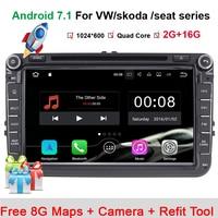 1024*600 Android 7.1 автомобильный DVD gps навигация для Skoda Фольксваген Amarok Жук Bora Caddy CC EOS Jetta Поло кролик Sharan GPS