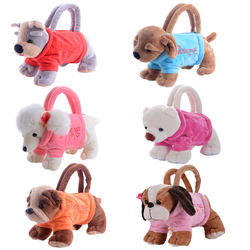 Gloveleya Plush Cartoon Dogs for Kids Coin Holder 3D Poodle Toys Schnauzer Toys for Children Girls Best New Year Gifts 20*13 cm