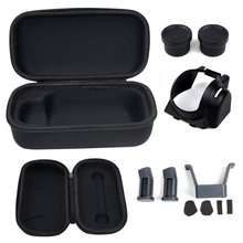 Storage Case Bag With Lens Hood Landing Gear Legs and Silicone Rocker Protector For DJI Mavic Pro Drone and Remote Controller