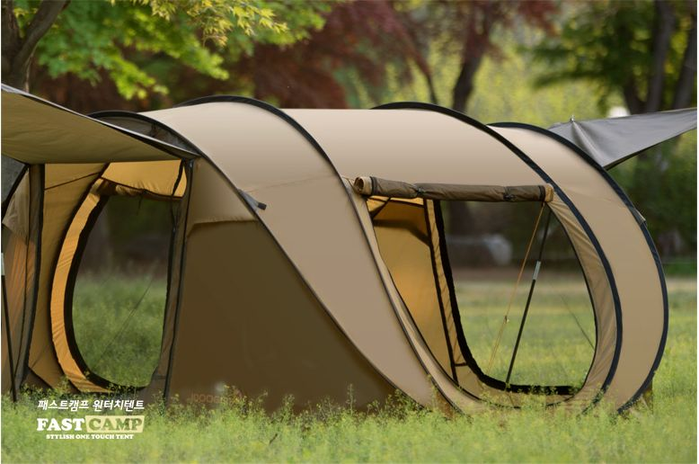 Our New Flagship 4 Man Tent Is The Largest Pop Up In & 4 Man Tent Pop Up - Best Tent 2018