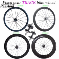 Fixed gear track carbon wheelset 20 35 38 45 50 58 60 80 88mm 23/25mm Clincher/Tubular/tubeless NOVATEC/Powerway carbon wheels