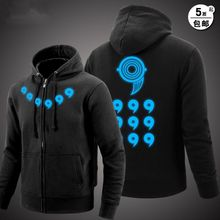 Six Paths Sage Mode Zipper Hoodie
