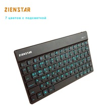 Zienstar High Quality Russian Wireless Keyboard Bluetooth with 7 Colors Backlit for IPAD,MACBOOK,LAPTOP, Computer PC and Tablet