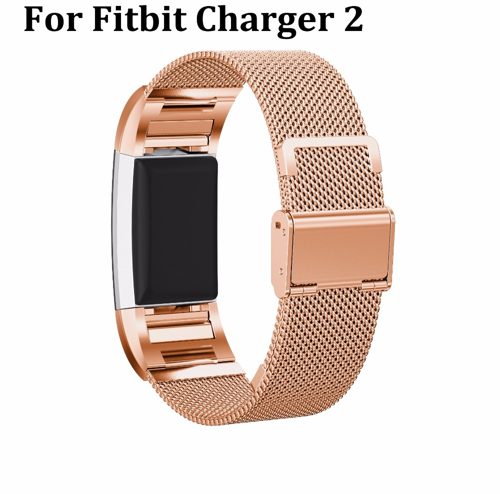 top quality milanese stainless steel watch band strap bracelet for fitbit charge 2 with tools. Black Bedroom Furniture Sets. Home Design Ideas