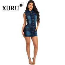 XURU Autumn New Sexy Slim Denim Dress Nightclub Bag Hips Blue