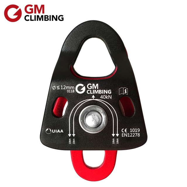 GM CLIMBING Double Pulley