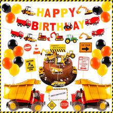 PATIMATE Construction Engineering Car Theme Party Decorations Truck Excavator Happy Birthday Baby Shower Decor
