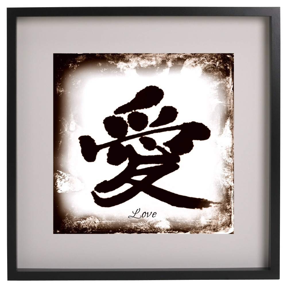 Chinese Caligrafia Love Artwork Canvas Art Print Painting Poster Wall Pictures For Decor Home Decoration No Frame Picture in Painting Calligraphy from Home Garden