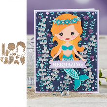 Mermaid Metal Cutting Dies for Scrapbooking and Cards Making Paper Craft New 2019