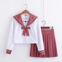 Новая школьная форма для девочек Cupid сердце вышитый студенческий костюм с длинным рукавом японский косплей Jk колледж Матросская форма розовый