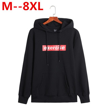 Plus size 10XL 9XL 8XL 6XL 5XL Brand 2017 Black Men Hoodies Solid Sling Male Sweatshirt Fashion Tracksuit Loose