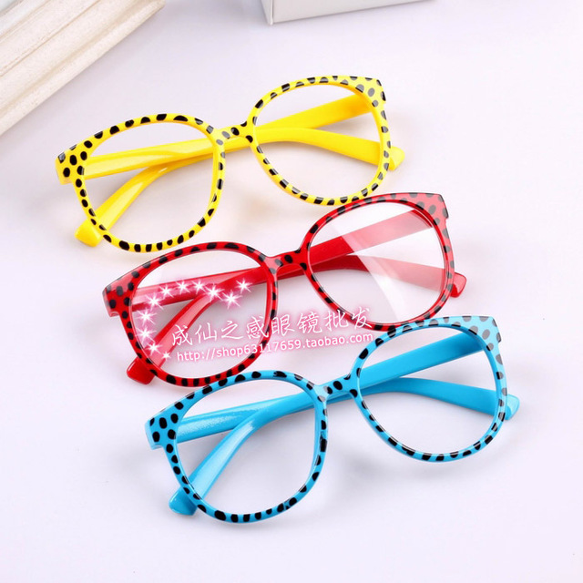 47b4eb0b0f Korean fashion male models female models non-mainstream big -framed glasses  frame plain mirror leopard spot pattern seaweed tide